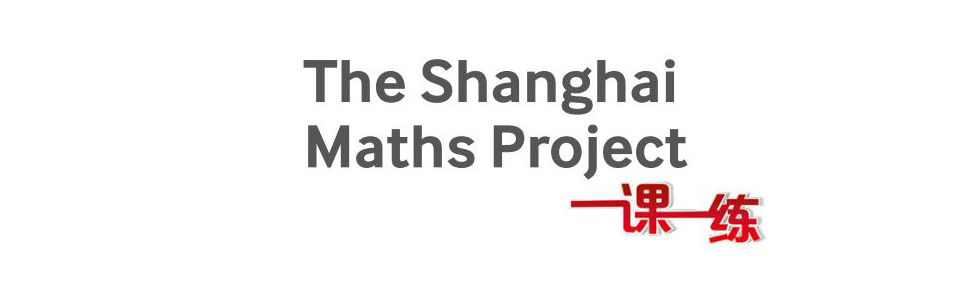 Shanghai Maths Project | Collins