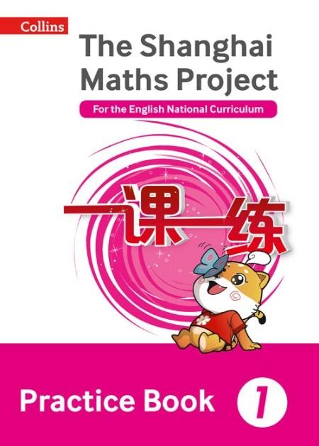 Shanghai Maths Practice Bk8 (UK IMPORT) BOOK NEW