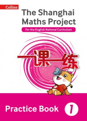 Shanghai Maths - The Shanghai Maths Project Practice Book Year 1: For the English National Curriculum (6 Pack)