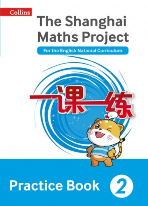 Shanghai Maths - The Shanghai Maths Project Practice Book Year 2: For the English National Curriculum (6 Pack)