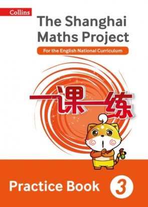 Shanghai Maths - The Shanghai Maths Project Practice Book Year 3: For the English National Curriculum (6 Pack)